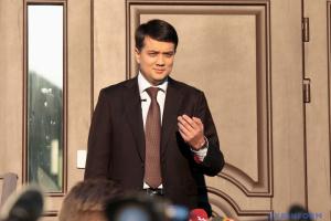 """""""Слуга народа"""" призывает избирателей принять участие в очищении списка кандидатов"""