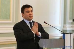 """Климкин посоветовал Зеленскому """"перезагрузить"""" АП"""