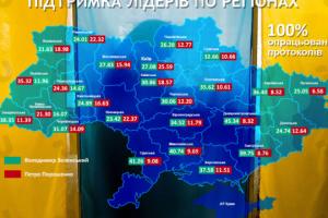 決選投票:ウクライナの将来は二人の候補者への支持だけでは決まらない