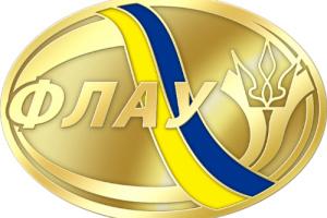 Легкая атлетика: стал известен состав сборной Украины на матчевую встречу юниоров