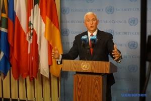 Вице-президент США Майкл Пенс поздравил Зеленского