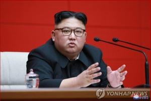 Кім Чен Ин наказав демонтувати південнокорейські об'єкти на горі Кімгансан