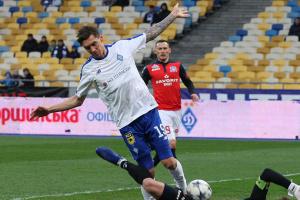 Гармаш повернувся до тренувань в «Динамо»