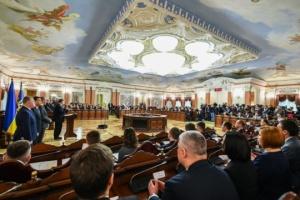 Sędziowie Wyższego Sądu Antykorupcyjnego złożyli przysięgę  ZDJĘCIE