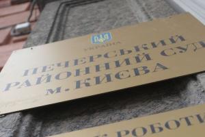 Справи Майдану: суд дозволив розслідування щодо ексміністра оборони Лєбєдєва