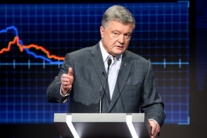Poroshenko declares almost UAH 773 mln in income for 2019