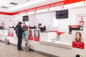 """""""Нова Пошта"""" дает 25 миллионов на борьбу с коронавирусом"""