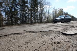 На дорогу Добропілля - Лиман на Донеччині виділили майже 195 мільйонів