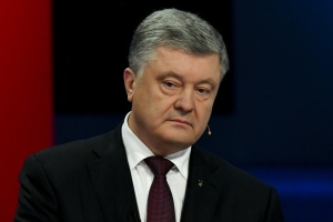 Президент поручил НБУ обеспечить стабильную работу филиалов ПриватБанка