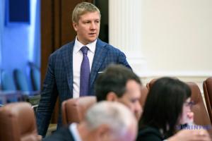 Коболєв у Давосі назвав переваги, які Європа може отримати від української ГТС
