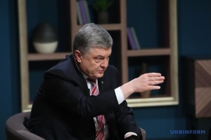 Poroshenko instructs NBU to ensure stable work of all PrivatBank branches
