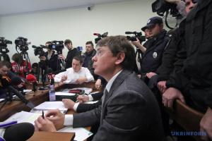 НАБУ завершило следствие по делу экс-депутата Крючкова