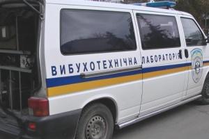 Поліція евакуйовує Шевченківський райсуд Києва