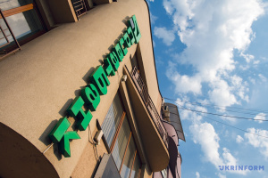 PrivatBank to help government in creating 'state in smartphone'