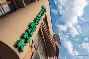 Понад 70% кредитів ПриватБанку видані компаніям ексвласників - Fitch