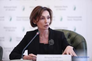 НБУ може стати інструментом в руках політиків та бізнесменів - Рожкова