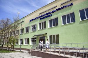 В Мариуполе открыли современную поликлинику для детей
