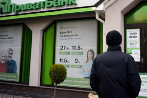 U.S. Embassy comments on issue of PrivatBank