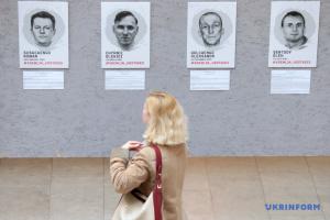 """В Киеве открылась выставка """"Узники Кремля"""""""