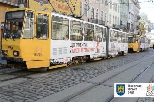 """У Львові почали курсувати """"Читай-трамваї"""""""