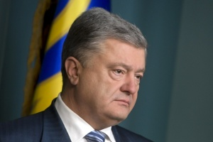 Poroshenko makes statement on PrivatBank at NSDC meeting