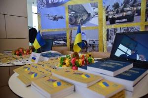 Діаспоряни та дипломати представили Україну на фестивалі в Азербайджані