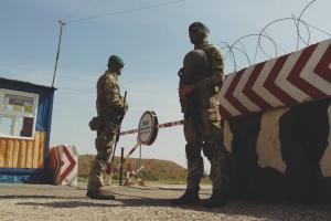 На админгранице с оккупированным Крымом усилили охрану