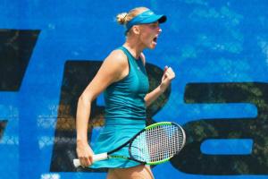 Лопатецька знялася з турніру WTA в Аньніні