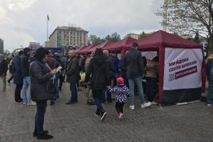 В центре Киева началась акция в поддержку Порошенко