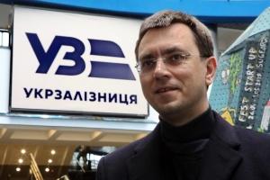 Омелян презентував арт-потяг ГогольTrain на залізничному вокзалі в Києві