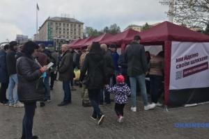 Aktion zur Unterstützung von Poroschenko im Zentrum von Kyjiw begonnen