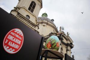 Фестиваль писанок начался во Львове