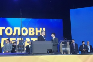 Porochenko vs Zelensky: les débats au stade ont commencé