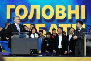 Украинские дебаты в РФ транслировали сразу семь телеканалов