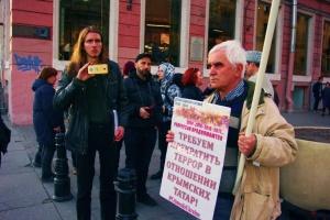 В Петербурге в рамках Стратегии-18 провели акцию в поддержку крымских татар