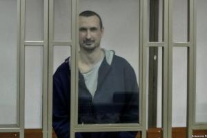 В России активиста из Крыма приговорили к 6 годам тюремного заключения