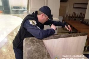 В Одессе ищут взрывчатку в двух торговых центрах