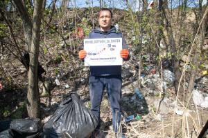 Штрафы за выброшенный мусор могут увеличить в десятки раз
