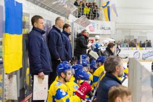"""Хокей: збірна України програла 0:4 мінській """"Юності"""" в першому спарингу"""