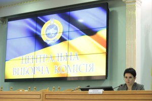ЦИК завтра подведет итоги регистрации кандидатов в нардепы