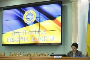 ЦВК зареєструвала ще 841 кандидата-мажоритарника та списки трьох партій
