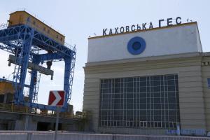 На Каховской ГЭС ищут бомбу