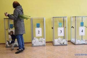 Явка виборців: ЦВК отримала дані від 180 виборчих округів
