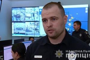 В полицию поступило 18 сообщений о заминировании