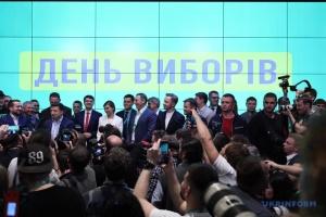 В штабе Зеленского уже празднуют победу