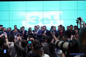 Зеленский поблагодарил украинцев за поддержку на выборах