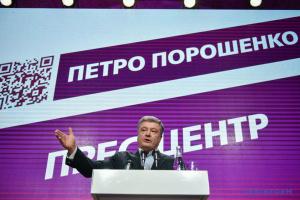 Порошенко сподівається підписати мовний закон як Президент
