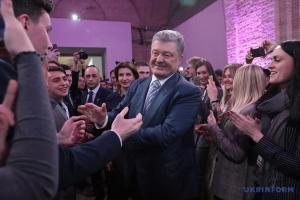 Речь Петра Порошенко после объявления результатов экзит-пола