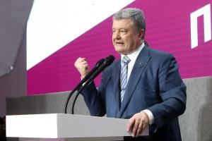 Порошенко обещает Зеленскому мощную оппозицию