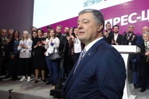 Poroschenkos Teams lässt keine Bankenkrise zu